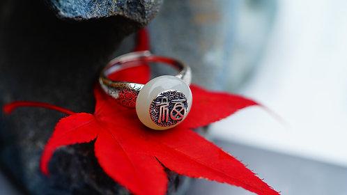 Fortune Symbol Rings