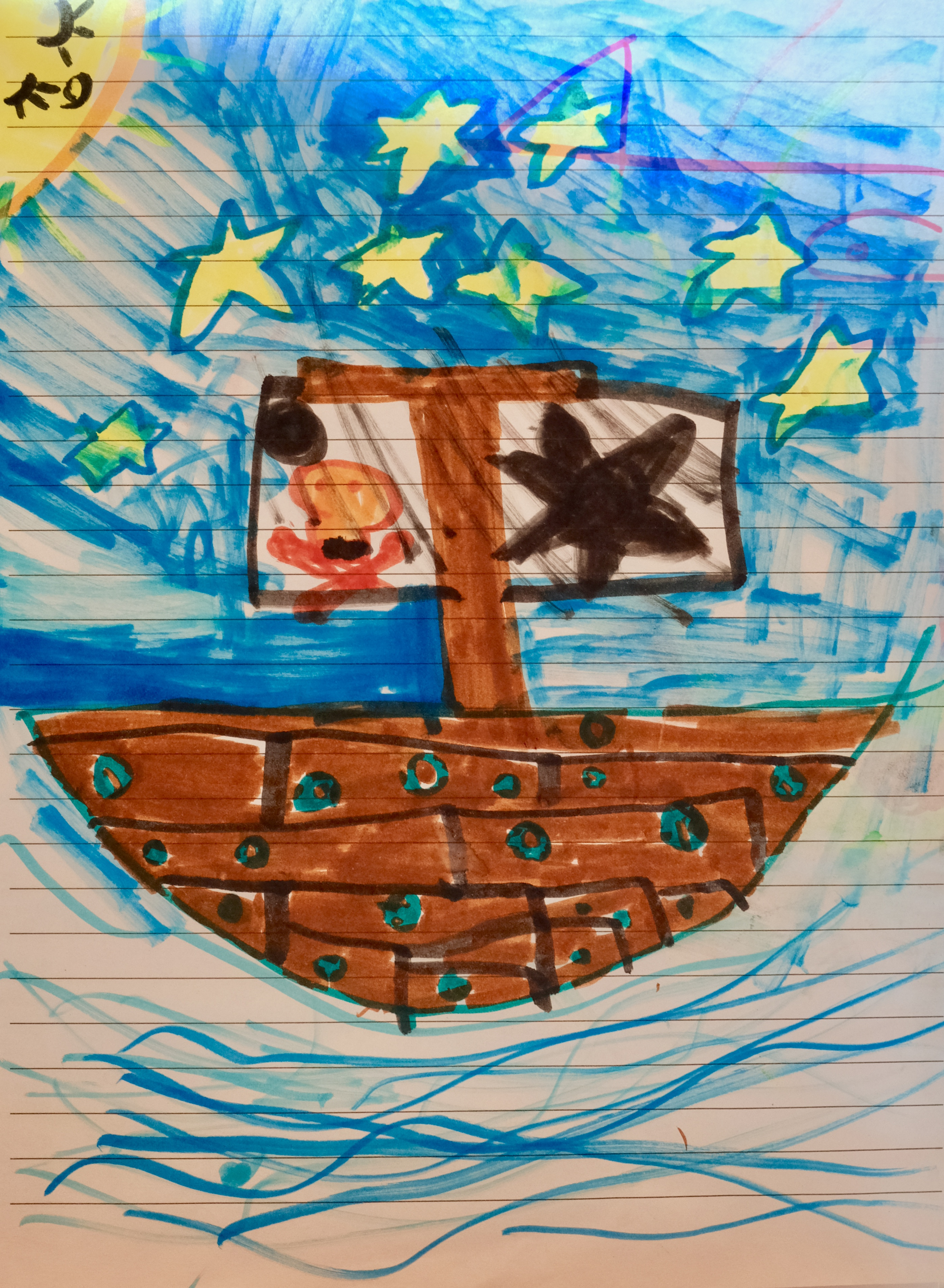 Argentine - Zarate - Bateau Pirate