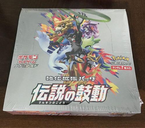 POKÉMON TCG S3a – Legendary Heartbeat Booster Box (Japanese)