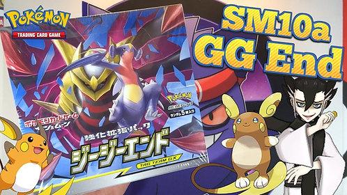 1 Pokemon Japanese - TCG - SM10a GG End Booster pakke