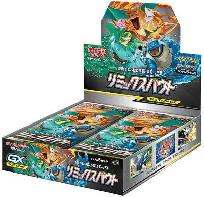 EN BOKS Pokemon Card Game Sun & Moon REMIX BOUT