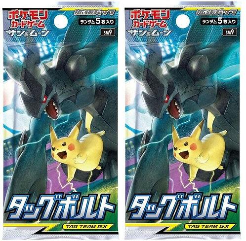 Sun and Moon Tag Team GX SM9 Japansk Team up 1 Pakke