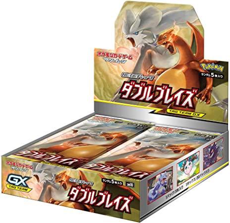 EN BOKS Pokemon Card Game Sun & Moon Expansion Pack Double Blaze