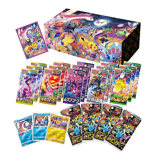 Kanazawa Pokemon Center Eksklusive Boks (RARE)