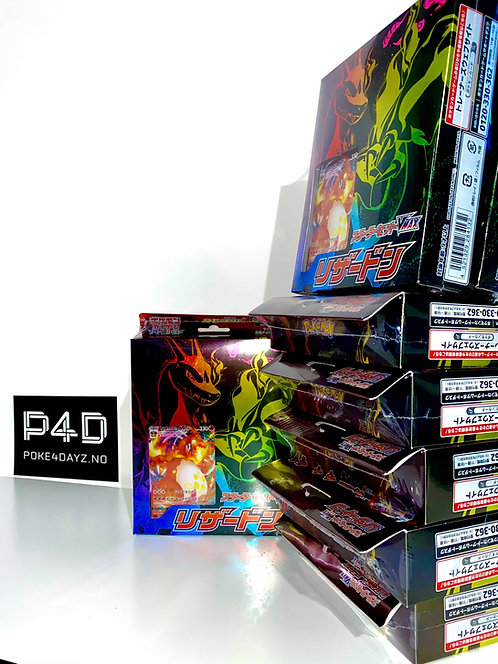 Charizard Vmax Sealed Deck Japanese