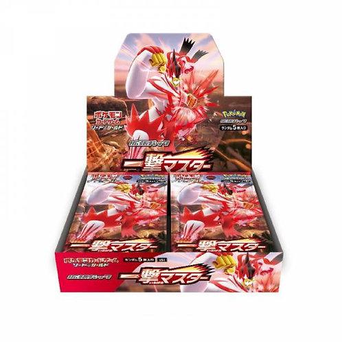 Pokémon TCG S5R– Single Strike & Rapid Strike Master (Japanese)Box P