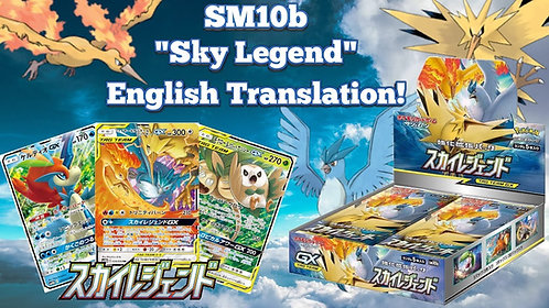 Sun and Moon Tag Team GX SM10B SKY LEGENED FIRE Booster Pakke