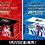 Thumbnail: Premium ELITE TRAINER BOKSER FOR NYESTE JAPANSKE SETTET BATLLE STYLES