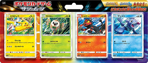Pikachu and Friends Promo Blister