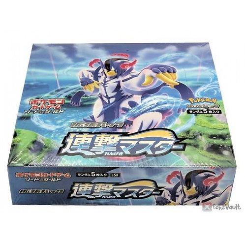 Pokémon TCG S5 – Single Strike & Rapid Strike Master (Japanese)Box PRE ORDER