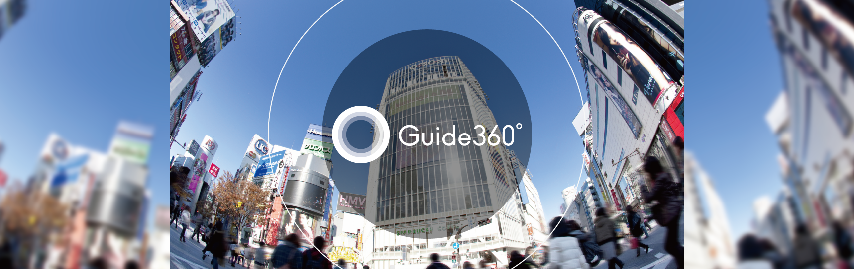 Guide360titlewide.png