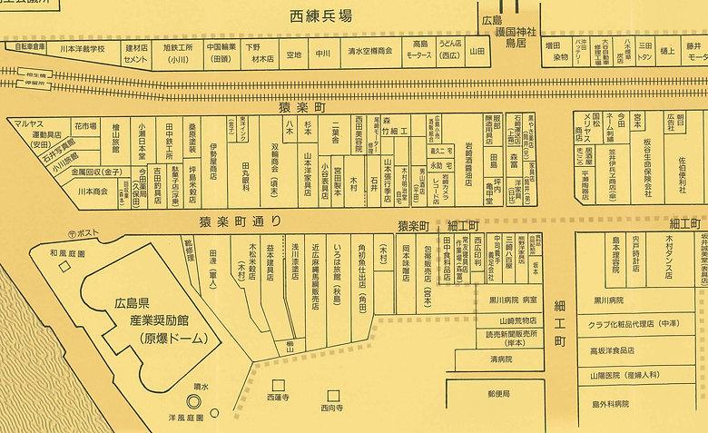 猿楽町細工町周辺地図.jpg