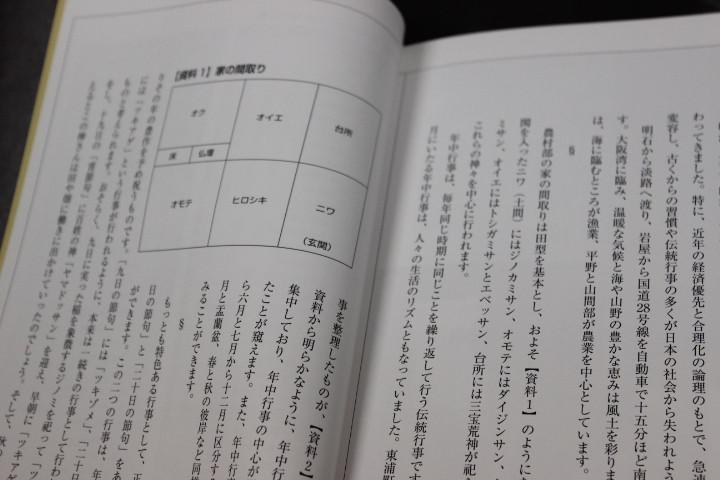 IMG_7335.JPG