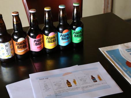 Awaji Beer