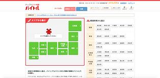 スクリーンショット 2021-04-18 17.49.38.png