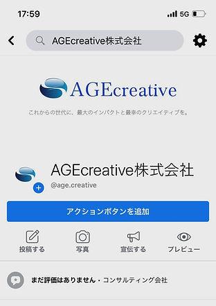 S__40943643_edited.jpg
