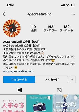 S__40943641_edited.jpg