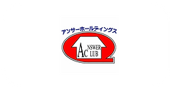 AGEhp 採用アウトソーシング画像4_アートボード 1-01.png