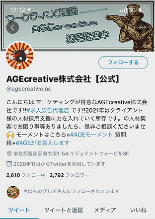 S__40943639_edited.jpg