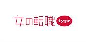 女の転職logo編集版.png