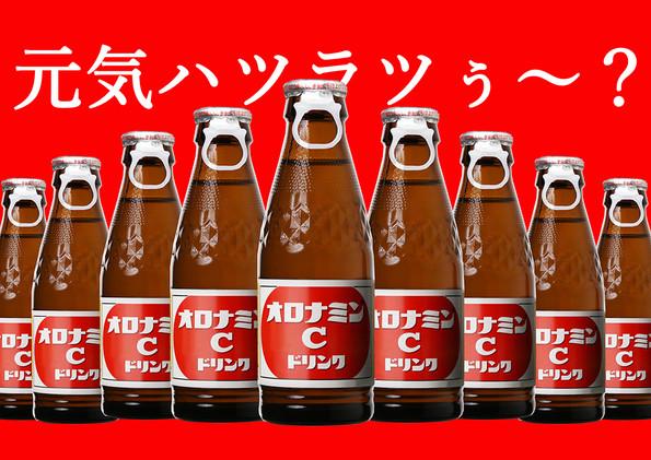 和歌山 広告撮影