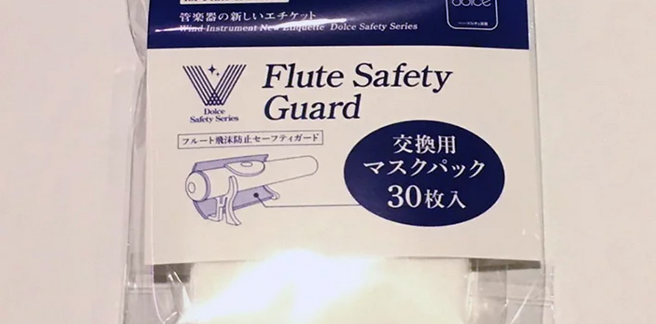 Replacement Masks for Flute Safety Guard