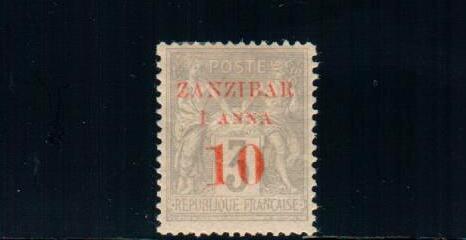 FRANCE - Offices in Zanzibar - Scott  # 13 - MH