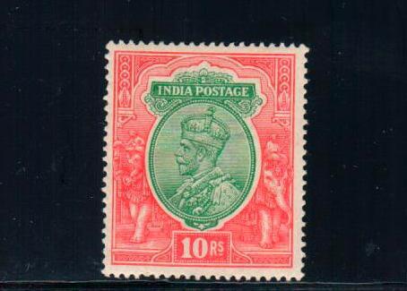 INDIA - Scott # 96 - MH