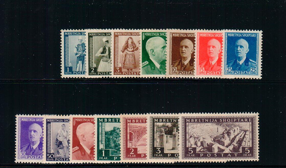 ALBANIA - Scott # 310-23 - MH Set