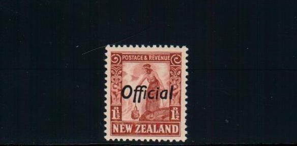 NEW ZEALAND - Scott # O60 - MNH