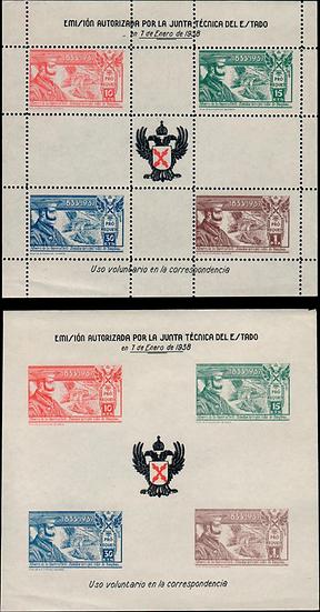 SPANISH CIVIL WAR - REQUETES - Edifil # 112 (Perf.) & 121 (Imp.) - MNH