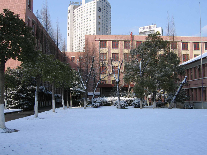 Donghua University Campus, Shanghai.