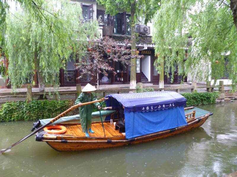 Zhouzhuan (outer Shanghai)