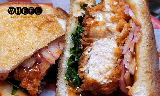 Sweet and Spicy Chicken Grilled Cheese
