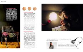 Living&Design (China)
