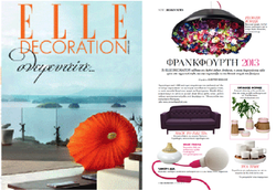 Elle Decoration Greece, March 2013.