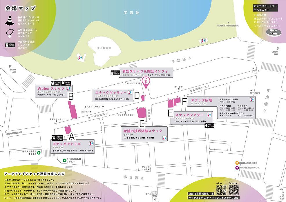 top-map.jpg