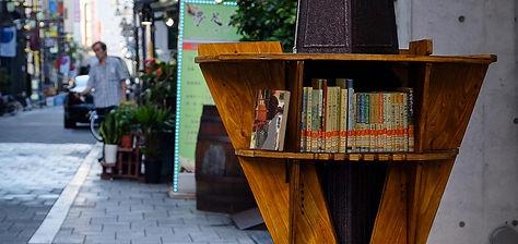 gaitobookstand.jpg