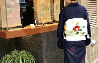 kimono_edited.jpg
