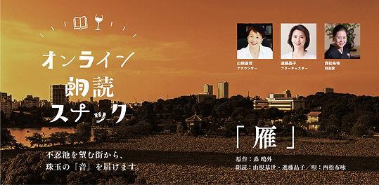 online-rodoku-snack.jpg