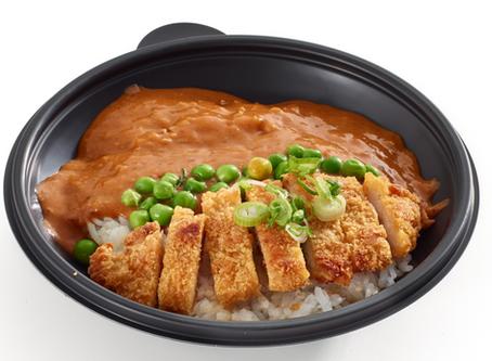Chicken Katsu Curry Rice Bowlカツカレー