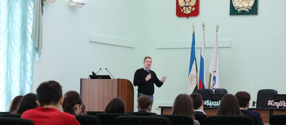 В УГНТУ прошел образовательный форум «Мини IВолга»
