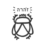 logo beetle transparent.png