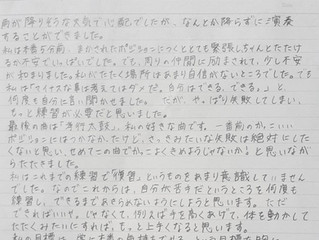 【Report】2019/11/23 柚野の里まつり