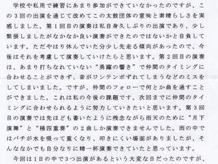 【Report】2017/06/18『宮町ストリートバーベキュー大会』&『富士山世界遺産4周年記念祭』出演 その2