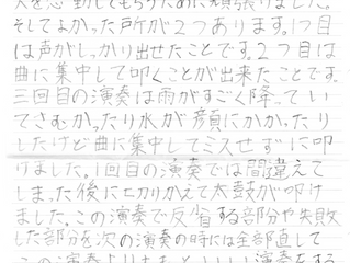 【Report】8/15 神田川精霊流しでの演奏レポートその2
