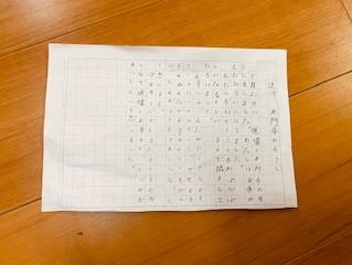 【Report】2021/05/23 清掃活動