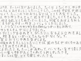 【Report】2017/4/29 重須本門寺根源垂迹祭奉納太鼓演奏レポート