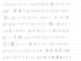 【Report】8/15 神田川精霊流しでの演奏レポートその1