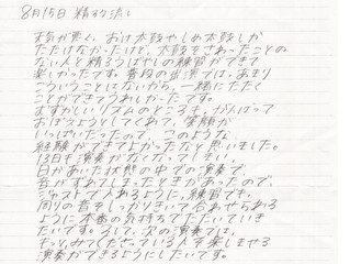 【Report】2017/08/15 神田川精霊流し